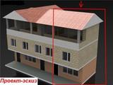 Место в Центре для двух-трехэтажной квартиры или офиса. Уже с фундамен
